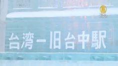 さっぽろ雪まつり 台湾テーマの巨大氷像