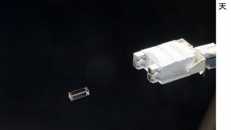 超小型衛星放出事業を民間委託