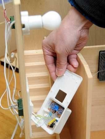 特許技術で節電スイッチ
