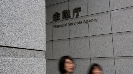 金融庁、全銀行にマネロン対策関連のデータ報告を命令=関係筋