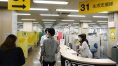 横浜の区役所で男が刃物 現行犯逮捕、職員けが