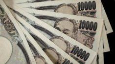 1万円券廃止、慎重に考える必要=宮野谷日銀理事