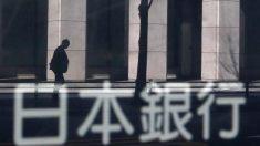 発券局職員が記念金貨窃取の疑い、16枚・155万円の不足判明=日銀