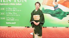 文化人に大好評の「神韻」日本公演 七回の公演全て満席