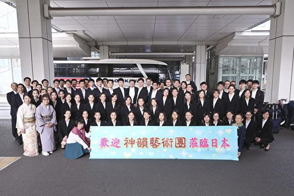 神韻日本公演スタート「最高のステージングを」