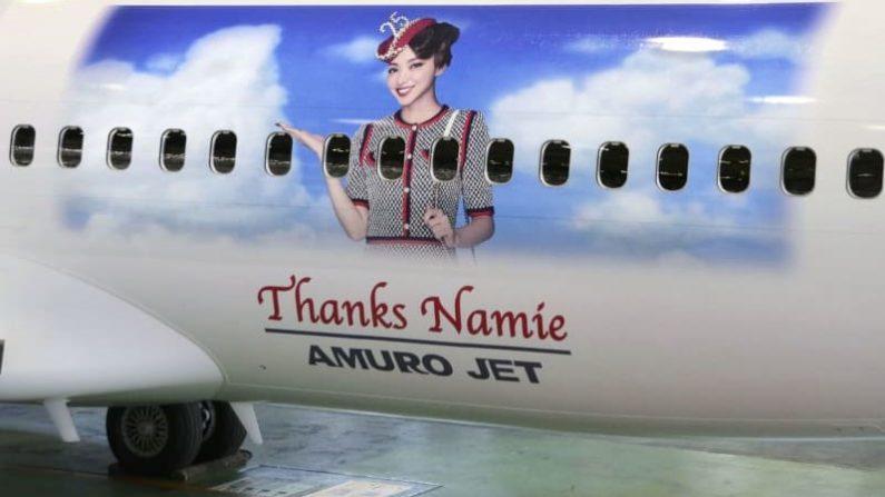 安室さんジェット就航、JTA 沖縄と本土結ぶ9路線