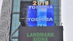 「東芝」広告の撤去開始、米NY タイムズスクエア