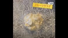 【動画】ヨーグルトサラダに秘密のレシピをくわえよう!