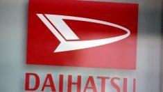 ダイハツ、国内3工場で19日の日中稼働停止 大阪地震で部品供給滞る
