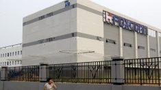 米人権団体、ホンハイ中国工場の労働条件問題視 アマゾン製品製造