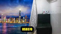 【香港】せまっ 「2帖」のシングルルーム=4万円の住宅事情