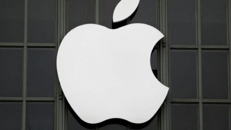 アップル元社員を起訴、自動運転車の企業秘密窃盗で