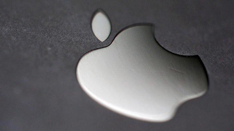 アップル、新型MacBookPro発表 高速プロセッサ搭載