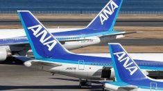 ANA、8月欠航は国内線378便 年内に改良型エンジンに交換