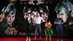 中国の超大作ファンタジー映画、不人気で突然上映打ち切りに