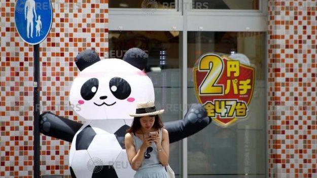 27305NTDJapan-Homepage