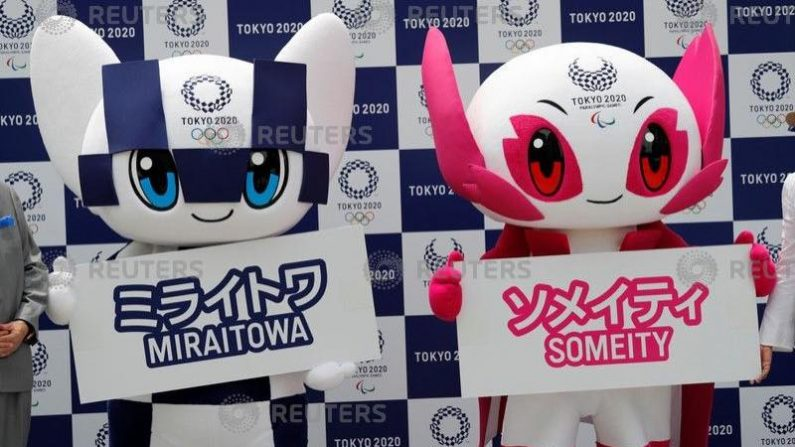 五輪=2020年東京五輪のマスコット名、「ミライトワ」に決定
