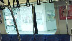 京浜東北線「窓ガラスにひび」