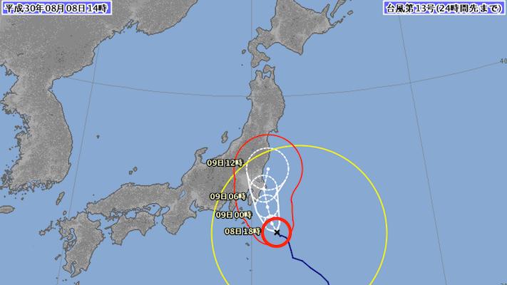 【台風情報ジャストナウ】13号、8日夜から翌日に関東・東北地方に接近