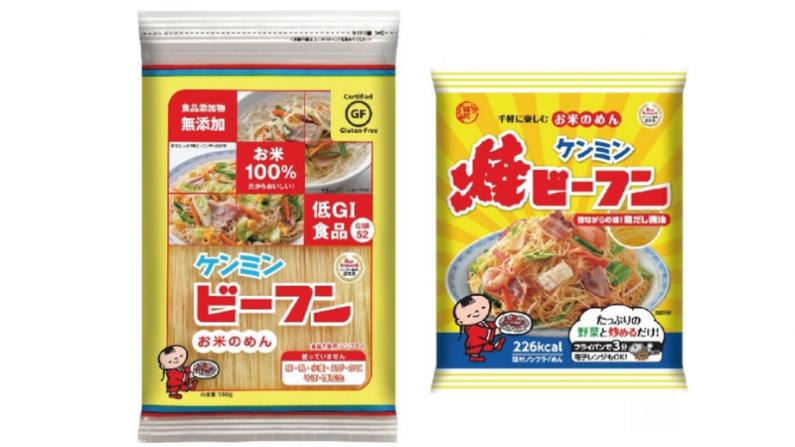 【8月18日はビーフンの日】八・十・八=米 無料配布キャンペーン情報