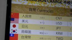 【動画ニュース】中国当局が人民元の値下がり容認 香港両替業者が大繁盛