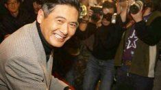 【セレブ】香港の大スター チョウ・ユンファ 謙虚さと寛大さが信念