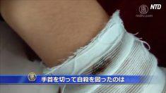 【動画ニュース】湖南省の高校の結核集団感染事件 患者の学生が自殺未遂