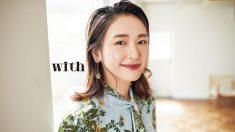 【新垣結衣】『with』誌11月号で待望のカバー登場! 9/28発売