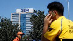 米与野党の上院議員ら、中国ZTE関連法案を議会に提出