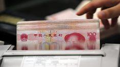 トランプ政権、中国を為替操作国と認定を検討=米メディア
