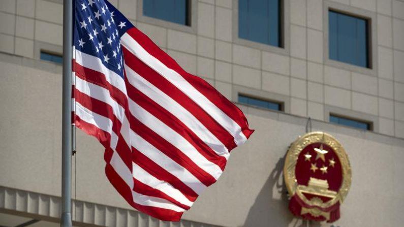 米国、外国企業の対米投資規制を強化へ 27業種対象に11月から