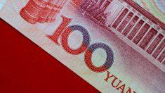焦点:中国が資本流出阻止へ「窓口指導」、元の不安定化も警戒