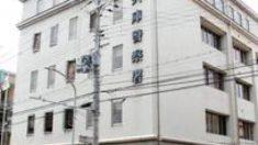 地下鉄で女性の首絞めた疑い ミャンマー国籍の男を現行犯逮捕 神戸