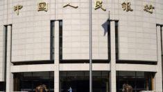 中国株・元が下落 預金準備率引き下げも効果限定的