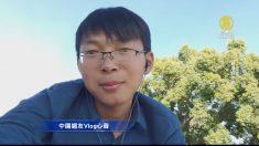 【動画ニュース】台湾の自由を讃えた中国人青年 当局から脅迫