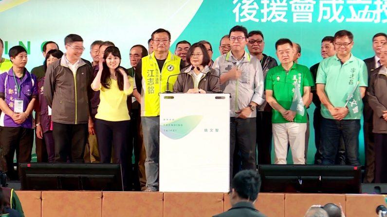 【動画ニュース】フェイクニュースによる台湾選挙への介入専門家「非常に危険」