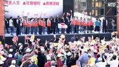【動画ニュース】台湾で選挙を体験した中国人 「民主制度が体験できた」