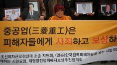 韓国最高裁、元徴用工訴訟で三菱重工に賠償命じる