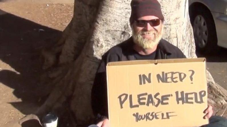 【社会的偏見】もしもホームレスがあなたにお金をくれると言ったら‥‥?