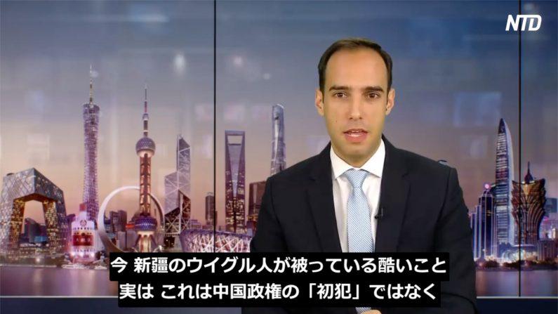 【チャイナ・アンセンサード】中国共産党の得意な迫害「必殺技」トップ5