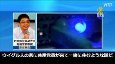 【動画ニュース】中国製スマホや家電にはバックドア設置? 「共産党員を家に住まわせるのと同じ」