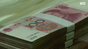【動画ニュース】中国企業のデフォルト急増  専門家「元凶は景気刺激策」