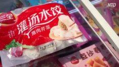 【動画ニュース】中国大手食品メーカーの冷凍食品からアフリカ豚コレラ 広範囲に流通