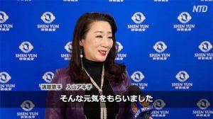 演歌歌手入山アキ子氏 人生でこれまでになかった感動でした