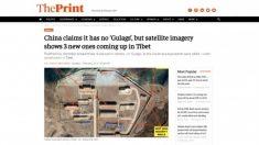 【動画ニュース】「チベットでも収容所建設中」インドメディアが衛星写真公開