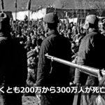 【動画ニュース】土地改革で行われた陰惨な拷問 当時の目撃者の証言映像を研究家が公開
