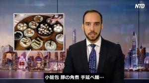 【チャイナ・アンセンサード】中国で命がけの日常的な5つの事
