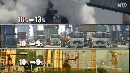 【動画ニュース】北京当局 2兆元の大型減税発表 専門家「構造改革なしでは効果見出せない」