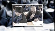 【動画ニュース】新疆で大量ウイグル人行方不明に 亡命ウイグル人「密かに移植センターの近くに移送」