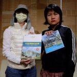 【動画ニュース】香港で米国物件の不動産詐欺が続出